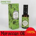 50ML 100% Pure Moroccan Argan Oil Macadamia Nut Oil Hair Care Scalp Treatment Make Your Hair Shine and Soft
