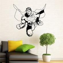 Superman Wall Sticker Vinyl DC Comics Superhero Interior Home Art Murals Bedroom Decor