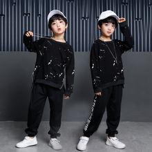 Черные костюмы в стиле хип хоп для мальчиков; Детские хлопковые