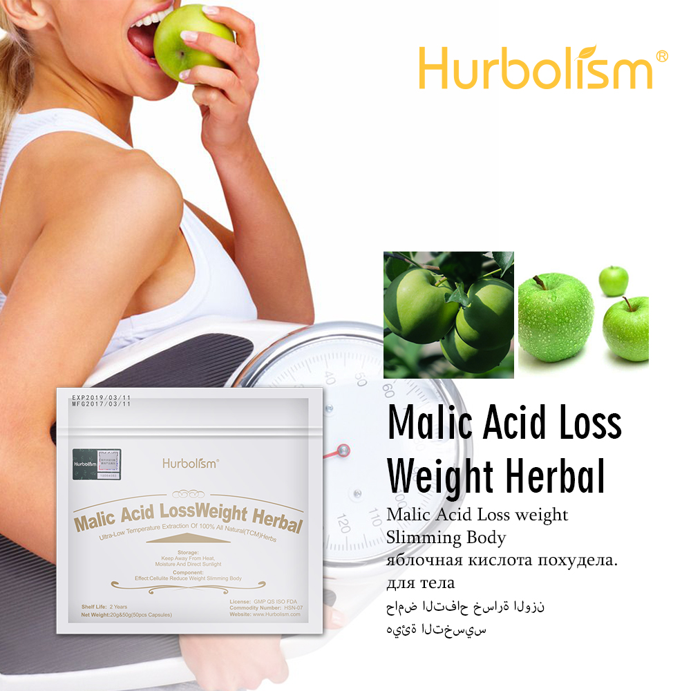Hurbolism New formula Natural Formula L-Malic Acid Loss Weight Herbal to exclude Waste, Fat. Get a Slim Body 50g/lot