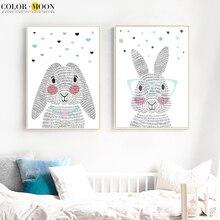 COLORMOON Roztomilý králík Nordický plakát Nástěnný výtvarný plátno Malba Plakáty a tisky Zvířecí stěna Obrázek pro dětské pokoje Ložnice Decor