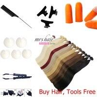 MRS HAIR 1g/pc 14 16 20 24 Fusion Hair Extensions Straight Machine Made Remy Nail Hair Keratin Pre Bonded Human Hair 100pcs
