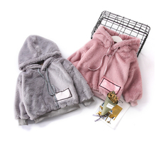 NEAT winter new girls boys padded cotton jacket baby hooded sweater children long-sleeved shirt children's clothes Hoodies Y3145