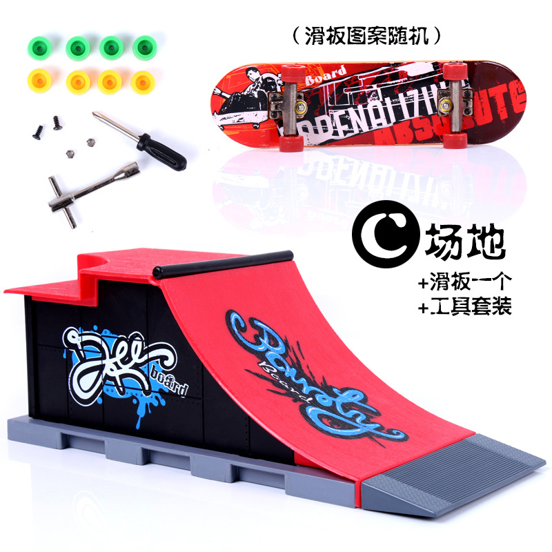 Mini Table Game Finger Skating Board with Ramp Parts Track for Deck Fingerboard Toy Main SiteTrack Finger Skate Training Board