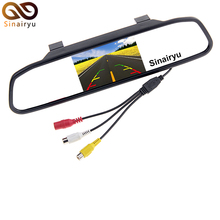 4.3″ Digital TFT LCD Mirror Car Parking Rear View Monitor With 2 Video Input Connect Rear / Front Camera Free Shipping Now