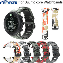 Coloful Watch band for Sunnto core silicone Replacement adjustment sport personality watchstrap for Suunto core wristband strap free delivery replacement sport band for suunto core rubber soft watch strap tpu wristband