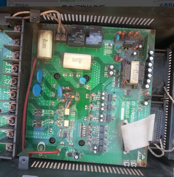G3/P3 11kw/15KW/18.5KW inverter drive board/power board/main board without modules панель декоративная awenta pet100 д вентилятора kw сатин