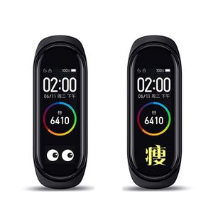 Image 3 - OOTDTY Anti scratch PET Colorful Screen Protector Protective Film for Xiaomi Mi Band 4 Smart Bracelet Accessories