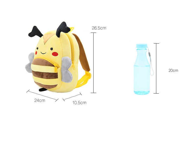 Детские плюшевые игрушки-рюкзаки Мультяшные сумки детские подарочные школьные сумки для мальчиков и девочек