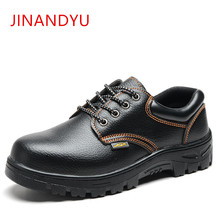 Mens Big Size Steel Toe Caps Work Safety Shoes Black Slip-on Shoe Outdoor Non-slip Puncture Proof Genuine Leather Security Boots цена 2017
