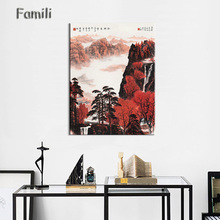 Huge Size Canvas Print Painting, Classic Chinese Ink painting Landscapes Large Wall Picture For Living Room Home Decor-8