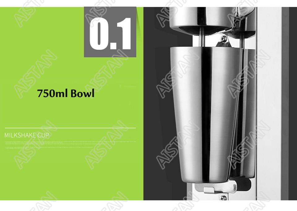 MS1 single head electric milk shaker blender for making milk for coffee with bottle stainless steel bar equipment 5