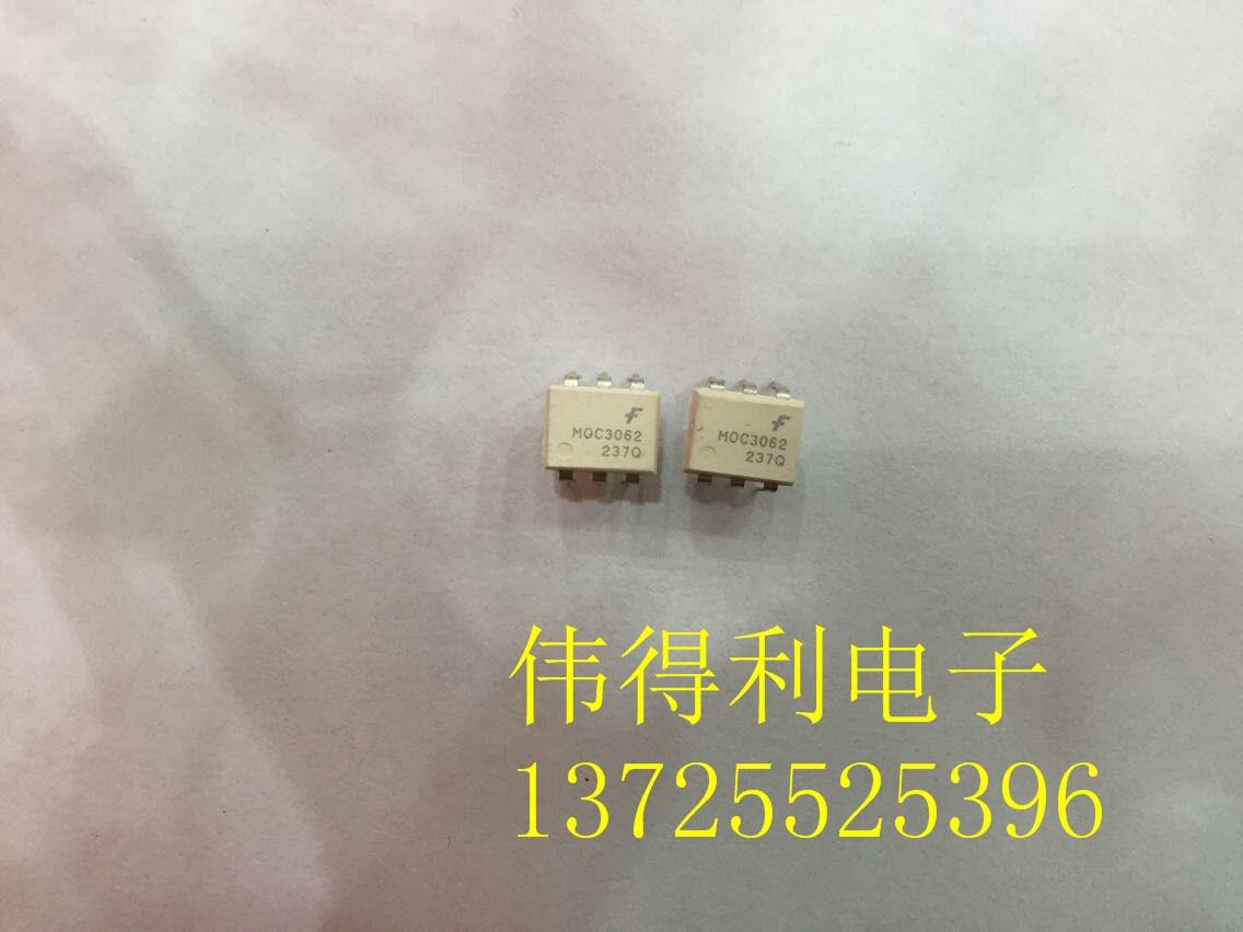 MOC3062 DIP-6 Upright photoelectric coupler bidirectional thyristor drives to ensure quality--WDLD2