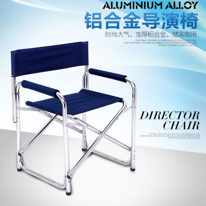 SUFEILE Aluminum alloy chair audio-visual leisure computer chair outdoor Portable folding fishing chair portable beach D10 aluminum alloy portable folding chair