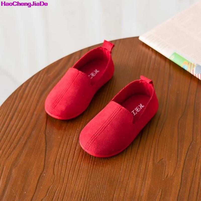 Haochengjiade 2018 новые летние дети Обувь классический Милая обувь для детей Обувь для девочек Обувь для мальчиков Обувь унисекс модные кроссовки ...