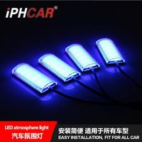 7 Color Car Atmosphere Lamps Car Styling Decorative Atmosphere Light Car Interior Lamps Led Ambient Footwell