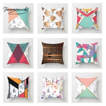 Fuwatacchi Simple Geometric Cushion Cover Leaves Letter Diamond Throw Pillow Cover Decorative Sofa Pillow Case Pillowcase цены
