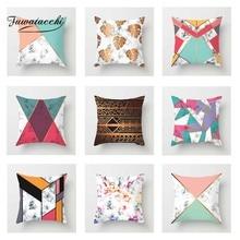Fuwatacchi Simple Geometric Cushion Cover Leaves Letter Diamond Throw Pillow Decorative Sofa Case Pillowcase