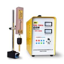 SFX-4000B химический кран для Удаления Портативный электроэрозионные Машины