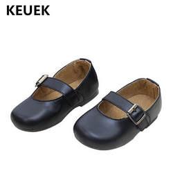 Новинка весны/осень девушки кожаная обувь для маленьких обувь для стрит-данса корова Разделение Мокасины принцесса Дети 041