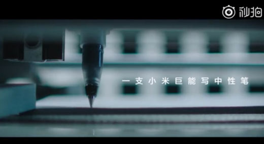 小米巨能写巅峰文具行业,小米推出了一款巨能写中性笔,售价:9.99元/10支.