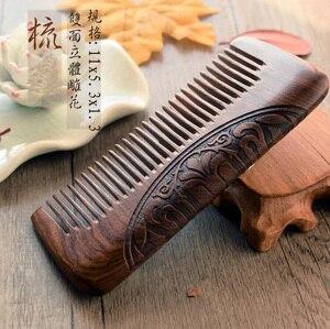 ZGTGLAD Pocket Wooden Comb Natural Black Gold Sandalwood Super Narrow Tooth Wood Combs No Static Lice Beard Comb Hair Styling(China)