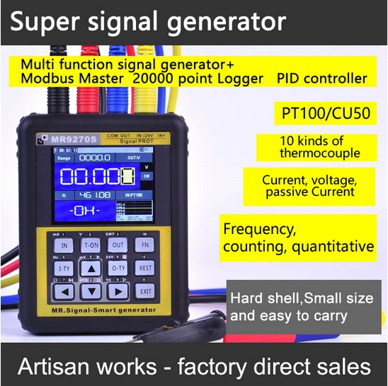 newest multifunction signal generator mr2 0pro 4 20ma smart calibrator for thermocouple resistance urrent and voltage frequency Portable 4-20mA signal generator calibration Current voltage PT100 thermocouple Pressure transmitter Logger PID frequency