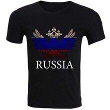 9c61b2e390d6bd USAprint T Shirt Cotton Russia Logo Print Men s Clothing Swag Top Tees  Collar