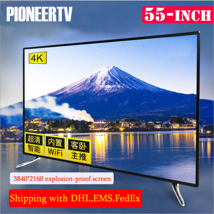 TV 55 inch LED TV 4K explosion-proof network smart LED TV monitor 3840*2160 aluminum alloy housing shipping with DHL,EMS,FedEx