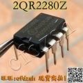 2QR2280Z DIP-8 (5 шт./лот)