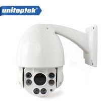 10x Optical Zoom CCTV HD 1080P Speed Dome AHD PTZ Camera Outdoor Night Vision IR 50M