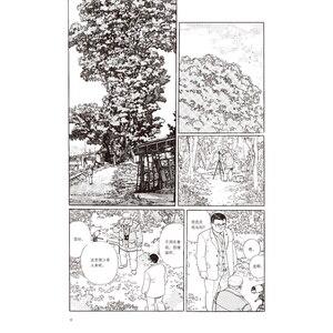 Image 2 - كتاب هزلي ياباني مضاد للضغوط كتب كرتونية للصور دعنا نمشي بواسطة تانيجوشي لانج