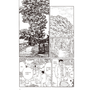 Image 2 - Japanese comic book anti stress quiet picture cartoon books  let us take a walk by Taniguchi Lang