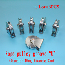 Diameter 40mm 1.5 inch rope pulley groove U with outer support C45 steel materal 6pcs/lot