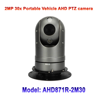 Mini Portable Starlight 30x Optical Zoom 1080p 2MP IR 50M AHD PTZ Camera For Law Enforcement