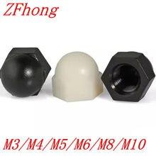 DIN1587 M3 M4 M5 M6 M8 M10 белые или черные нейлоновые колпачки, декоративная крышка, полукруглая железная гайка