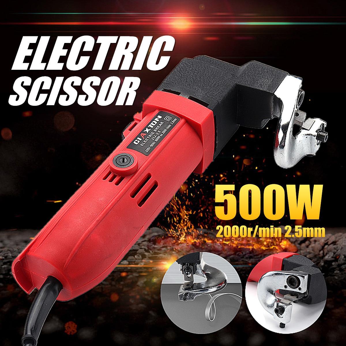 500W 220V EU Plug Professional Electric Sheet Metal Shear Snip Scissor Cutter 2000r/min Power Tool 290x77x145mm Aluminum Alloy