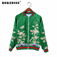 Jacket High quality 2017 Women's Embroidered Striped Zipper Jacket Women Long-sleeved Jacket Coat Fashionable Tops Green TG119