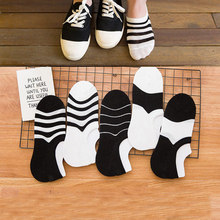 Boat Socks Black and White Stripes Men Spring Summer Autumn Cotton Casual Short Fashion