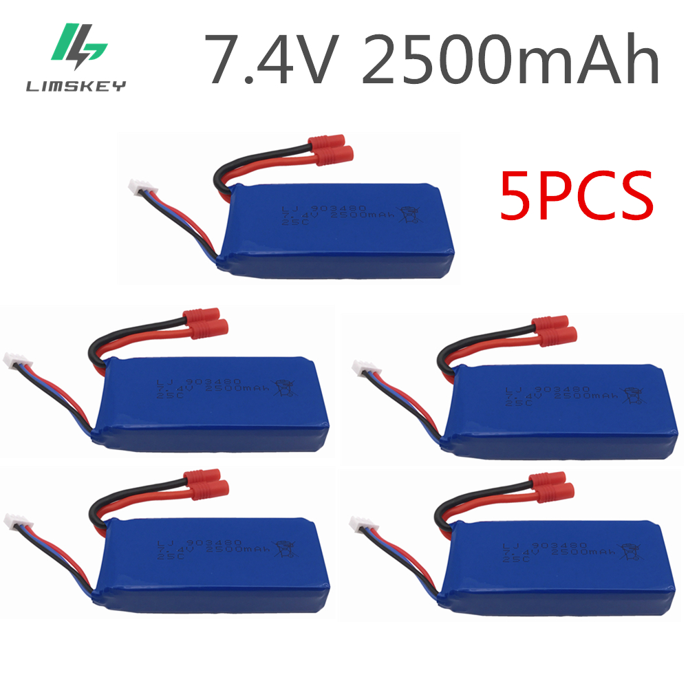 5pcs lot 7 4V 2500mAh Lipo Battery X8W X8G X8HC X8HW X8HG Quadrocopter 7 4 V