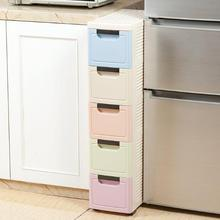 Thickened slit drawer receptacle 20cm tidy cabinet Kitchen bathroom narrow