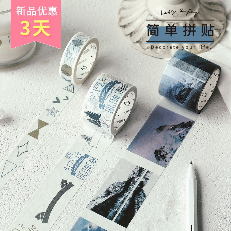1 Pcs Japanese Paper Washi Tapes Coffee Life Masking Tapes Decorative Adhesive DIY Paper Scrapbooking Stickers