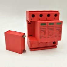 цена на WY5-C/40    SPD 3P+N  20KA~40KA  ~385VAC House Surge Protector Protection Protective Low-voltage Arrester Device