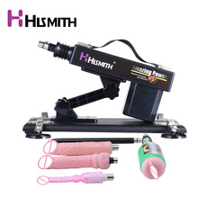 HISMITH Automatic Sex Machine For Women Masturbation Machine Gun Retractable Gun Sex Machine For Female Sex Products automatic sex machine gun accessories masturbation device sex machine dildo sex products magic wand massager for women g spot