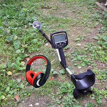 Professional Metal Detector Underground G2 Gold Digger Treasure Coin Hunter Tracker Seeker Nugget Detector Finder Scanner