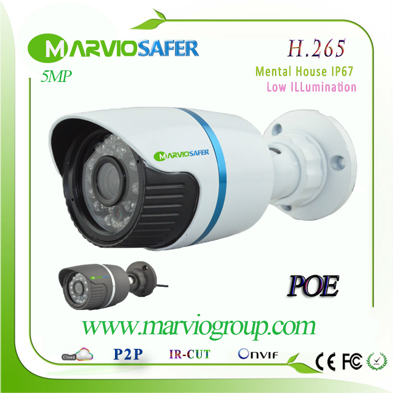 Marviosafer New H.265 5MP 2942x1944 1080P Waterproof Outdoor CCTV Network IP Camera POE IPCAM IP66 Camara Bullet Onvif and RTSP h 265 h 264 960p 1080p 4mp 2592 1520 motorized 2 8 12mm lens bullet network ip camera poe ipcam ip67 waterproof camara cctv