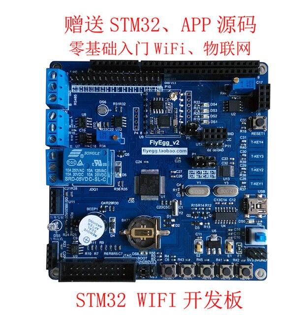 US $213 0 |MT7681 Serial to WIFI module development board STM32 remote  control ESP8266 source module send APP-in Fiber Optic Equipments from