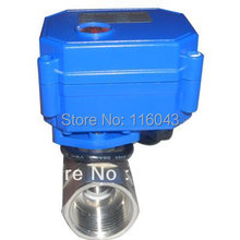 """DC3-6V controlled BSP/NPT 3/4"""" stainless steel valve 2/3/5 wires for heating water control systems heater"""