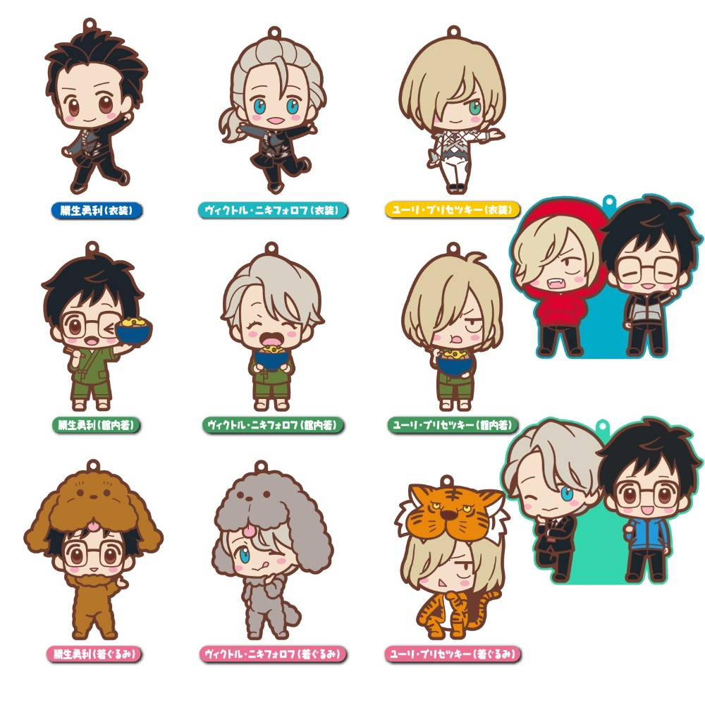 Yuri!!! on Ice Anime Nikiforov Victor Katsuki Yuuri Plisetsky Yuri Sega Ver Japanese Rubber Keychain ceiling lighting minimalist modern balcony study bedroom lighting led intelligent atmospheric living room dining room