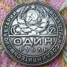 Venta al por mayor 1924 Rusia 1 rublo monedas copia 100% cobre Chapado en plata